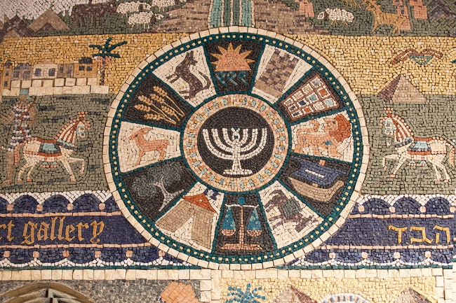 12 Tribes of Israel Mosaic by Flickr User Zeevveez