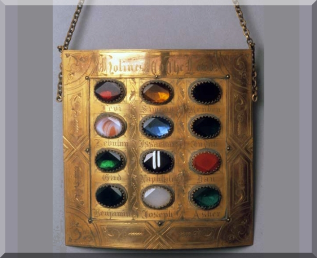 Torah Breastplate by Flickr User MagnesMuseum aka The Magnes Collection of Jewish Art and Life, CC License = Attribution, Noncommercial, Share Alike