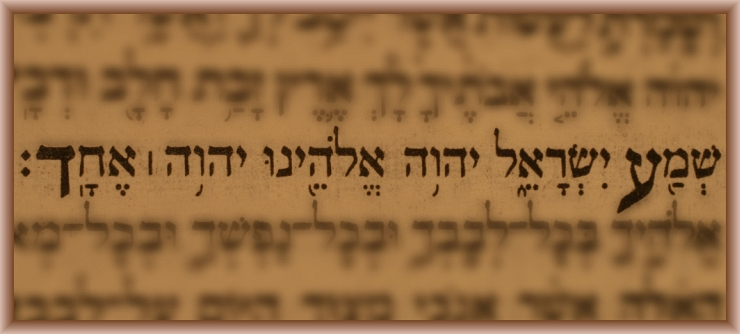 Shema Yisrael by Flickr User Yaniv Ben-Arie, CC License = Attribution, Share Alike